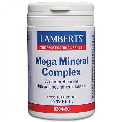 Magnesium | Lamberts
